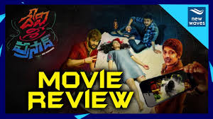 devi sri prasad movie genuine review and public talk dhanraj
