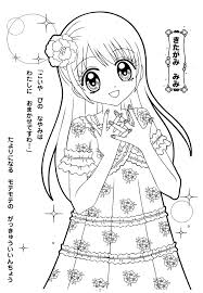 anime coloring book 224 coloring page