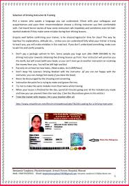 driving license in oman some tips for beginners oman driving