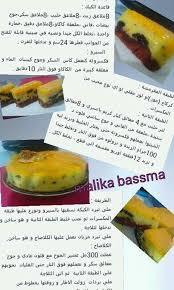 bassma cuisine 14 best الأكل الجزائريla cuisine algérienne images on