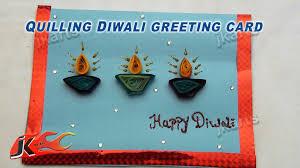 diy paper quilling greeting card for diwali jk arts 162 youtube