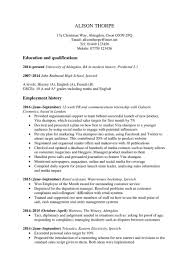 Resume Sample Tutor by Sample Tutor Resume Objective