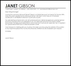Banquet Server Cover Letter banquet server cover letter sle livecareer