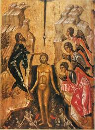 baptism of christ the theophany icon a reader u0027s guide to