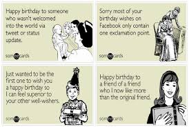 birthday quotes and birthday messages to wish happy birthday