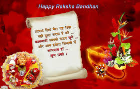 50 best happy raksha bandhan quotes wishes for brothers u0026 sisters