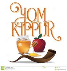 yom jippur yom kippur design stock vector illustration of marketing 43774297
