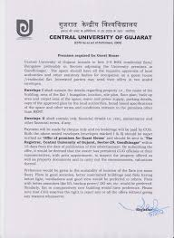 welcome to central university of gujarat central university of