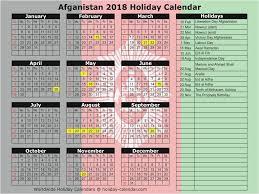 afghanistan 2017 2018 calendar