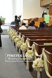 Church Decorations For Wedding Wedding Ceremony Decorations Church Full Wedding Magazine
