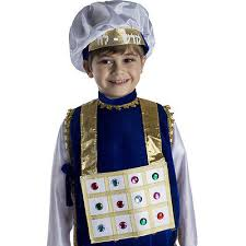 high priest costume high priest costume set for kids by dress up america 22 99