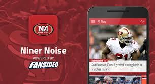 college football fan shop discount code 49ers coupon code 2018 late deals voucher code