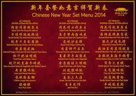 lexus biscuit malaysia chinese new year set menu 2014 the royal flush oasis square
