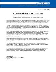 Certification Letter Of Endorsement Sample Endorsement Letters Astronuts John Talyor Awesome Endorsement