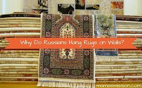 Hanging Rugs On A Wall Do Russians Hang Rugs On Walls