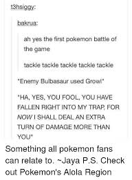 Pokemon Battle Meme - 25 best memes about pokemon battle pokemon battle memes
