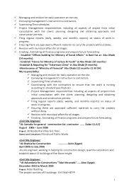 civil project engineer c v resume