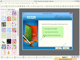 greeting card designing software design anniversary new year cards