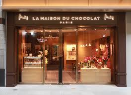 Boutique Japonaise Paris Roppongi Hills La Maison Du Chocolat
