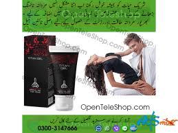 titan gel in pakistan openteleshop com lahore adsmixx free
