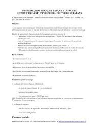 Lettre De Demande De Visa En Anglais lettre de motivation stage fle qn88 montrealeast