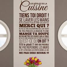 stickers pour la cuisine sticker les règles de la cuisine design stickers citations