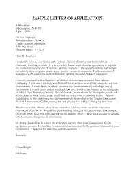 administrative assitant cover letter edmund wilson ambiguity henry