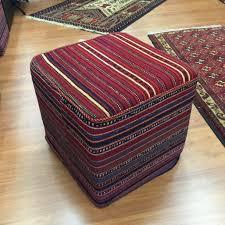Basket Ottoman by Persian Hand Woven Ottoman Persian Art Treasure