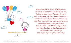 romantic birthday card messages for her alanarasbach com