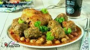 amour de cuisine de soulef un amour de cuisine awesome un amour de cuisine frdesignweb idées