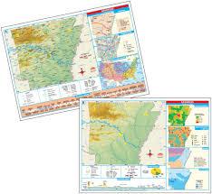 Arkansas Map Us Products U2013 Kappa Map Group