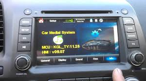 ebay erisin nav walk around 2009 civic si factory look navigation