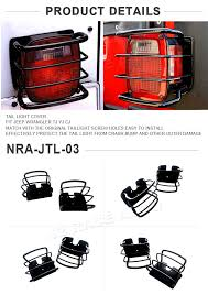 Jeep Jk Tail Light Covers Best 07 16 Jeep Wrangler Jk Tail Light Replacement With Brake Turn