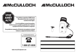 mcculloch pressure washer fh160g user guide manualsonline com