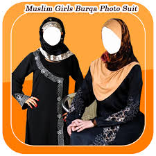 Burka Halloween Costume Girls Burqa Photo Suit