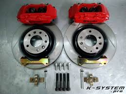 mazda products mazda rx 8 product categories k system pro