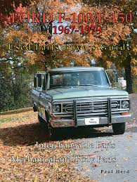 1973 1979 ford truck parts ford truck parts interchange guide f 100 f 150 1967 1979