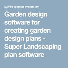 best 25 garden design software ideas on pinterest garden design