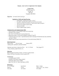 Jobs Resume Pdf by Sample Application Letter For Job Pdf