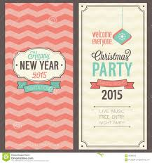 christmas party invitation stock vector image 46309553