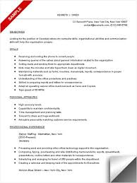 resume for office school office resume resume objectives