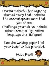 Thanksgiving Writing Paper Thanksgiving Onomatopoeia Tear Tab Writing Activity By Purple Palmetto