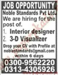Visualizer Resume Interior Designers And 3d Visualizer Jobs Jang Jobs Ads 19 July