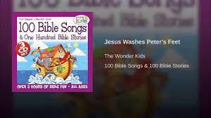jesus washes peter u0027s feet youtube