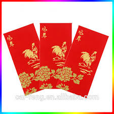 lunar new year envelopes new year packets new year packets