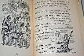 passover book haggadah 1942 passover haggadah prayer book hebrew sheet