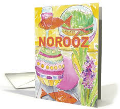 nowruz greeting cards 13 best new year images on