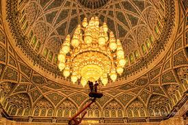 Sultan Qaboos Grand Mosque Chandelier Cahill Taft Zs 414