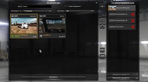 2016 kenworth t600 kenworth t600 day cab 0 9 1 3 american truck simulator mod ats mod