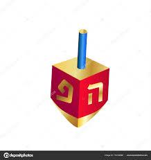 where to buy a dreidel dreidel icon hanukkah festival of lights gold and dreidel